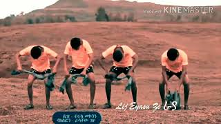 New Ethiopian Music Gojam 2017 Dj Habesha