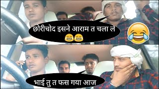 Driving with Desi Dad 💯😂