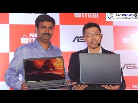 Asus announce new Asus X507 laptop in India | In partnership with Paytm Mall | Full Conference