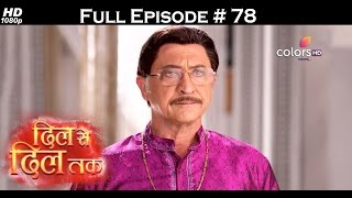 Dil Se Dil Tak - 17th May 2017 - दिल से दिल तक - Full Episode (HD)