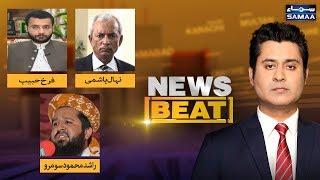 Azadi March, PML-N confusion ka shikar? | News Beat | SAMAA TV | 11 October 2019
