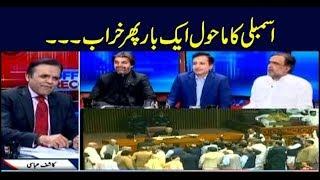 Off The Record | Kashif Abbasi | ARYNews | 9 May 2019
