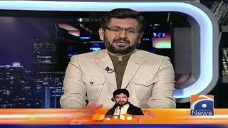 Jirga | Raja Mohammad Farooq Haider Khan | Part 01