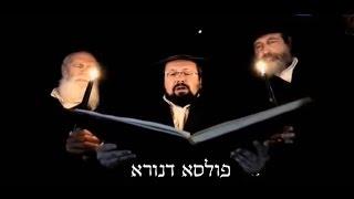Х-версии. Колдуны мира.Иудейские каббалисты