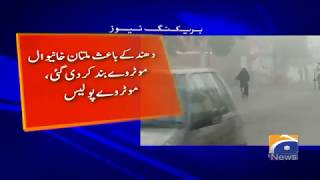 Breaking News - Foggy weather prevails in parts of Punjab