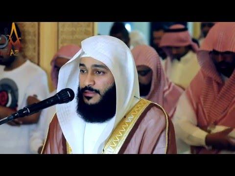 Best Quran Recitation in the World 2016 Emotional Recitation  Heart Soothing by Abdur Rahman Al Ossi