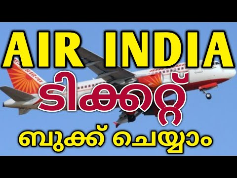 How to book Air India Express Ticket