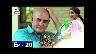 Mere Khudaya Episode 20 - 3rd November 2018 - ARY Digital Drama