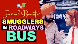 Jaspal Bhatti as a Bus Conductor | FULL TENSION | Jaspal Bhatti | Vivek Shauq | BN Sharma |