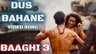 Baaghi 3 Song | Dus Bahane 2.0 | Tiger Shroff | Shraddha Kapoor | Baaghi 3 Songs Details 2020