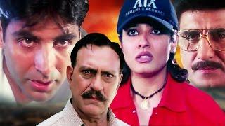 Police Force - An Inside Story | Trailer | Akshay Kumar | Raveena Tandon | Hindi Action Movie