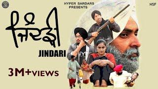 ਜਿੰਦੜੀ || JINDARI || Full Short Film || Hyper Sardar's