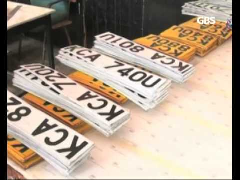 20150720 NEW NUMBER PLATES CONFUSION