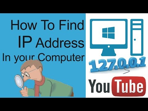 Microsoft Windows : How to Find Your Computer IP Address (Windows)