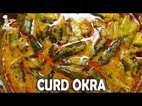 Curd Okra Recipe Video