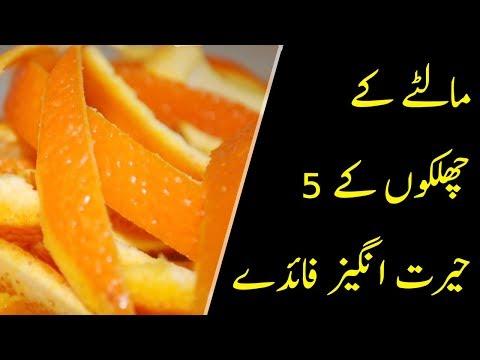 5 Benefits Of Orange Peel