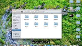 How To Completely Removeuninstall Programs On Mac Os X No Software