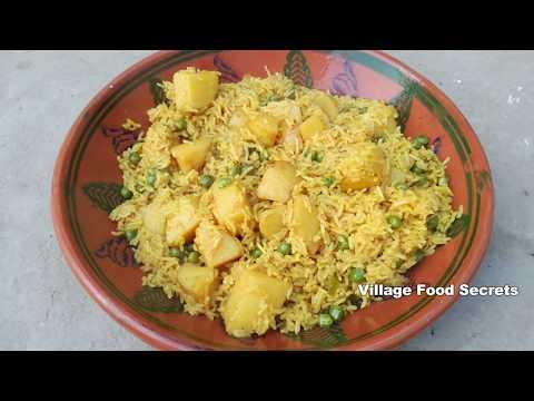 Aloo Matar Pulao Recipe | Aloo Matar Wale Chawal | Potato Peas Rice | Village Food Secrets