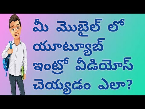How to Make Beautiful Intros in Mobile | In Telugu By Thriple S(Siva Sankar)