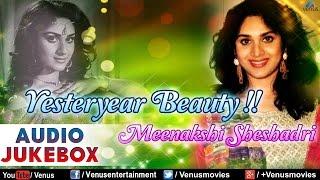 Yesteryear Beauty : Meenakshi Sheshadri ~ Bollywood Romantic Hits || Audio Jukebox
