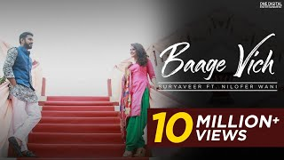 Baage Vich - Suryaveer |Wedding Song | Latest Romantic songs 2019 | Onima