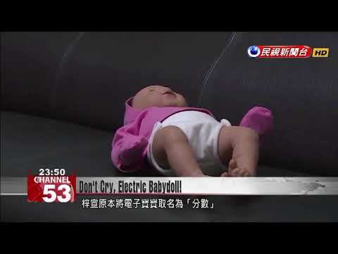 Xxx Mp4 Taoyuan High School's Sex Ed Class Requires Students To Look After Electronic Babies 3gp Sex