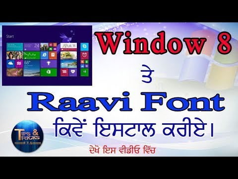 How to Install Raavi font on Window 8