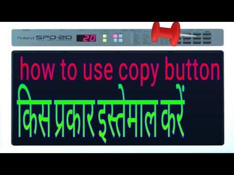 Roland SPD-20 Octapad How to use copy button - PakVim net HD