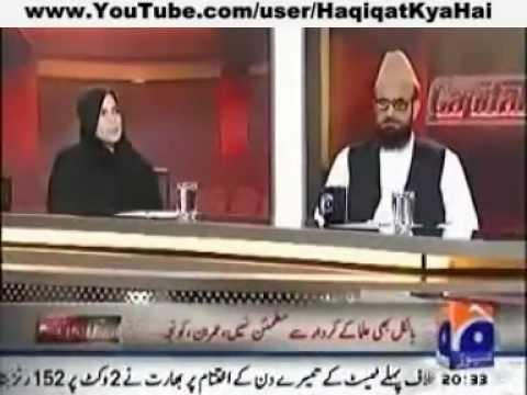 Xxx Mp4 Shia K Sath Hum Namaz Parrh Saktey Hain By Mufti Muneeb Ur Rehman 3gp Sex
