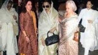 Shashi Kapoor Prayer meet |Waheeda Rehman, Rekha and Hema Malini