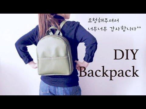 DIY Backpackㅣmadebyaya