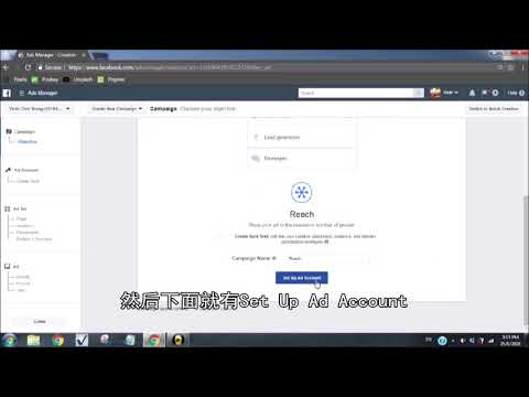 How to create new FB Ads account in 2 minutes?