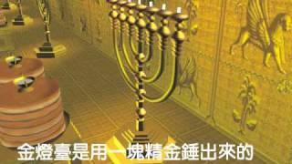 所羅門的聖殿