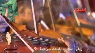 #x202b;عصام محمد نور - ريدى المثالى#x202c;lrm;