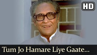 Tum Jo Hamare Liye Gaate Rahe (HD) - Grahasthi Songs - Yogeeta Bali - Ashok Kumar - Filmigaane