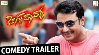 Jaggu Dada Kannada New Movie - Comedy Scene | Challenging Star Darshan | Raghavendra Hegde