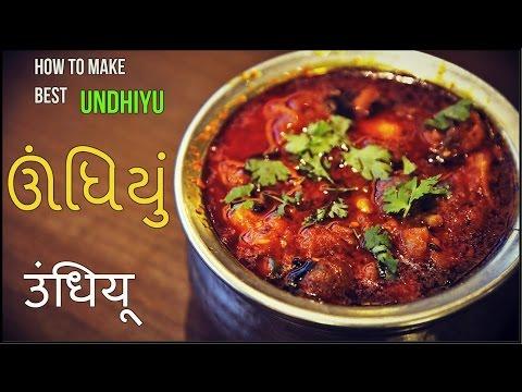 Undhiyu Recipe   How to Make Undhiyu   Best Undhiyu Recipe