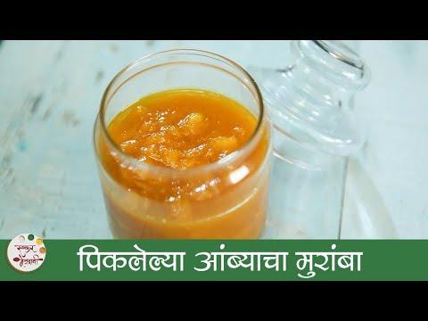 पिकलेल्या आंब्याचा मुरांबा - Ripe Mango Muramba Recipe in Marathi - How To Make Gul Amba - Archana