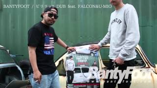 Download BANTYFOOT / ALL DUB PLATE MIX FRONTOP 2015.5.13リリース!! Video