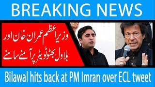 Bilawal hits back at PM Imran over ECL tweet | 17 January 2019 | 92NewsHD