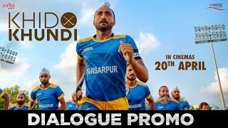 Sade Khoon Ch (Dialogue) - Ranjit Bawa, Manav Vij | Khido Khundi | Rel 20th Apr 2018 | Punjabi Movie