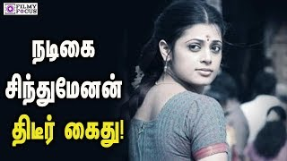 Download Actress Eeram Sindhu Menon accusés for forging documents | Sindhu Menon | Latest Tamil Movie News Video