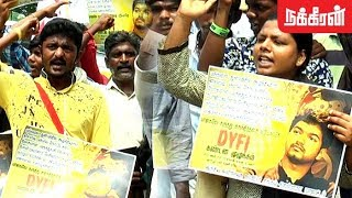 DYFI extends support to