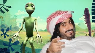 #x202b;رقصة الضفدع مع محمد الرمضان في مسرحية عطالي بطالي Tchococita Song Dame Tu Cosita Dance#x202c;lrm;