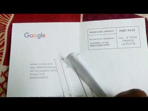 Google my business code