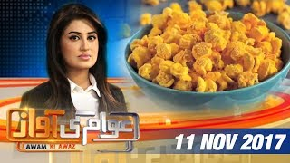 Snacks Ki Taiyari | Awam Ki Awaz | SAMAA TV | 11 Nov 2017