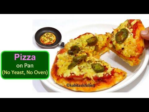 Pizza on Pan | No Oven No Yeast Pizza | बिना ओवन बिना यीस्ट के पिज़्ज़ा कैसे बनाए | kabitaskitchen