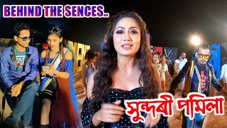 Behind The Scenes of Vreegu Kashyap new song Sundori Pomila by Bhukhan Pathak