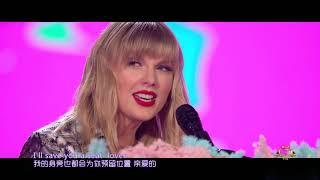 【纯享】Taylor swift 《Me!》+《Lover》+《You Need To Calm Down》[Tmall 11/11 Shopping Festival]
