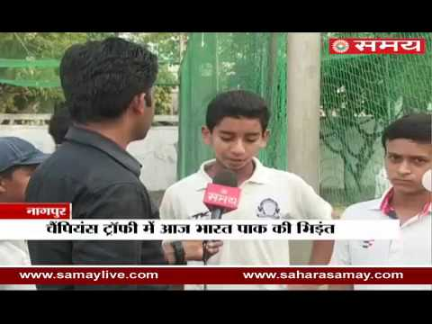 Nagpur Cricket Academy's Children talked about Cricket match between India and Pakistan